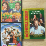 Диски DVD,CD,MP3