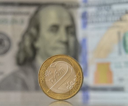 Доллар и российский рубль медленно растут, евро проседает