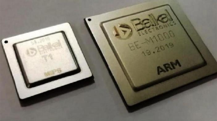 Обзор процессоров «Байкал Электроникс» Характеристики и преимущества