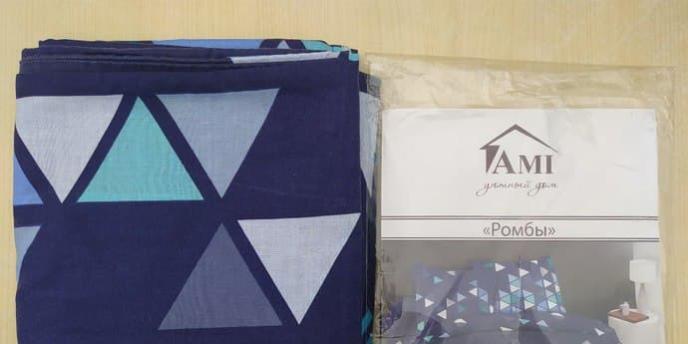 Новая постель покрасила тело и белье в синий цвет, а магазин недостатков  товара не видит :: Бобруйск - Калейдоскоп