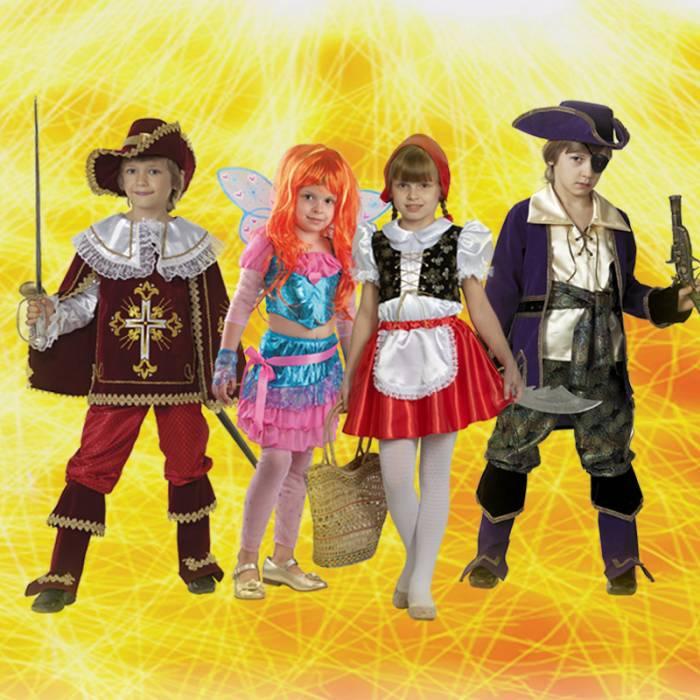 Картинки проката карнавальных костюмов