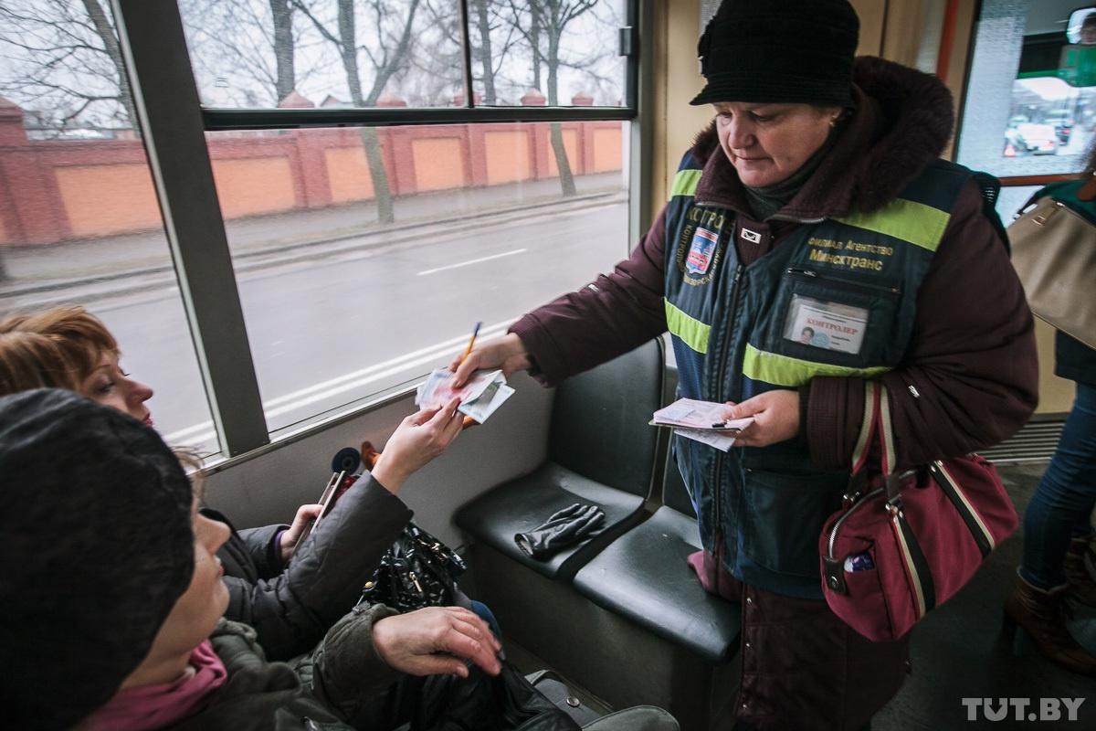распорядок картинка контролер в автобусе гараж