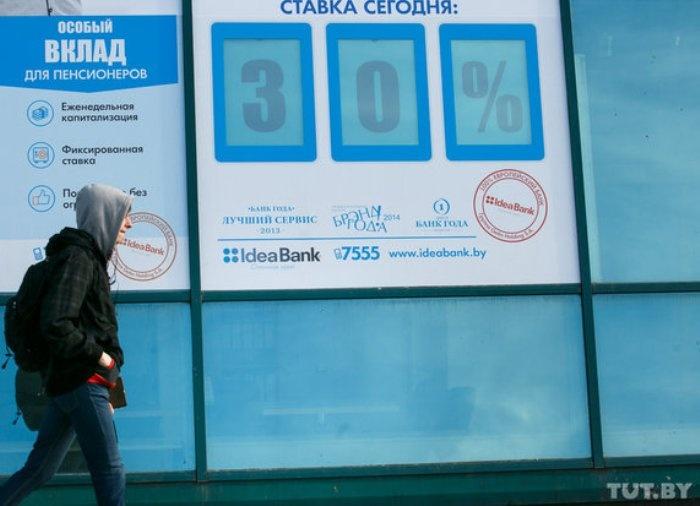 обмен валюты в сбербанк онлайн и снять наличную