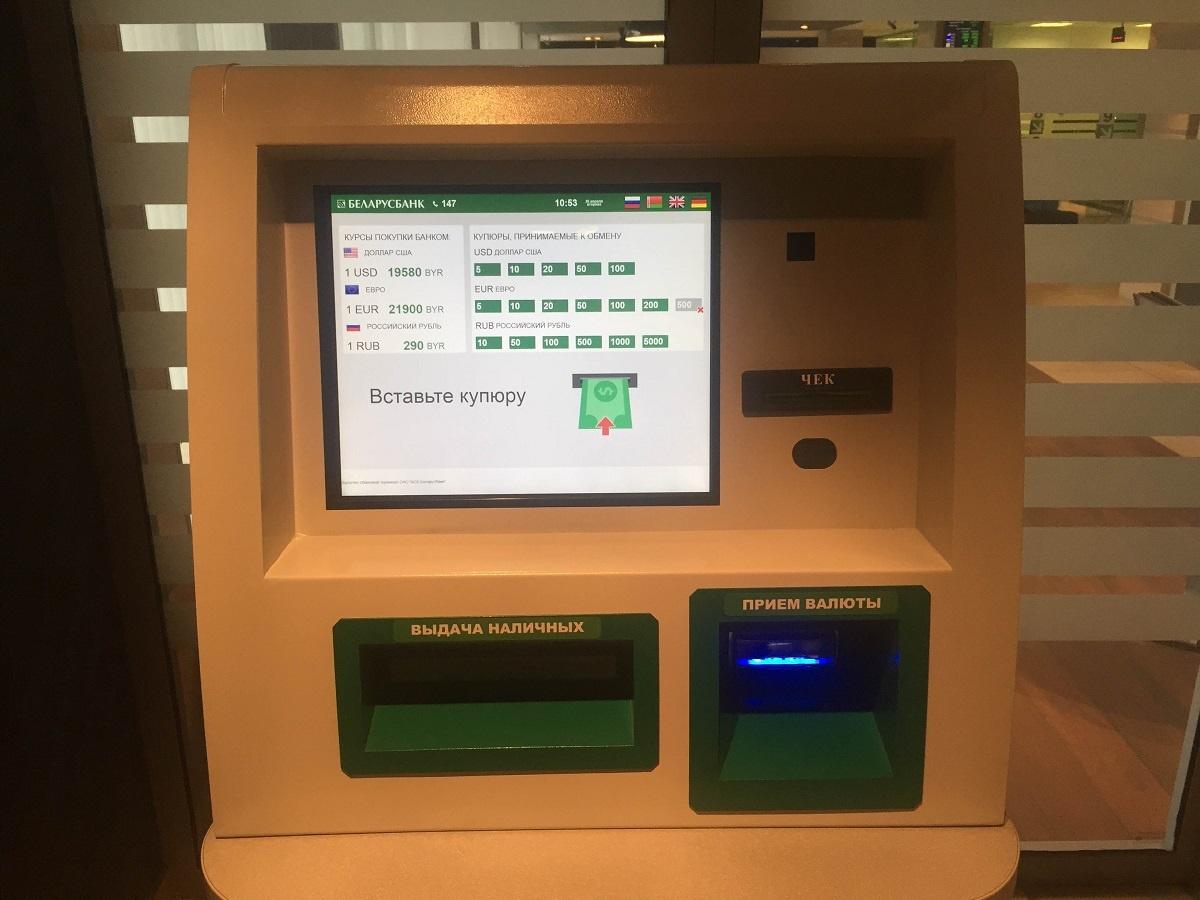 Почему терминал не принимает купюры