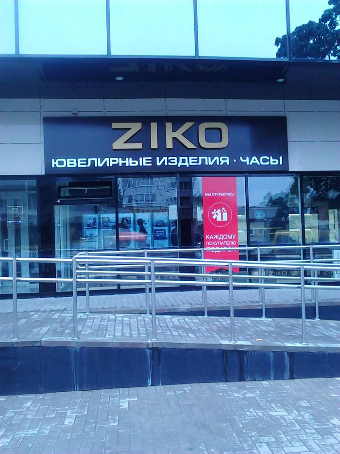 Фотография продам коляску аnmar zico 2в1 б/у добавить объявление
