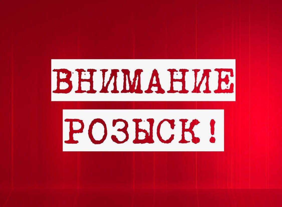 МО МВД России «Рубцовский»:  Внимание! Поиск свидетелей и очевидцев!