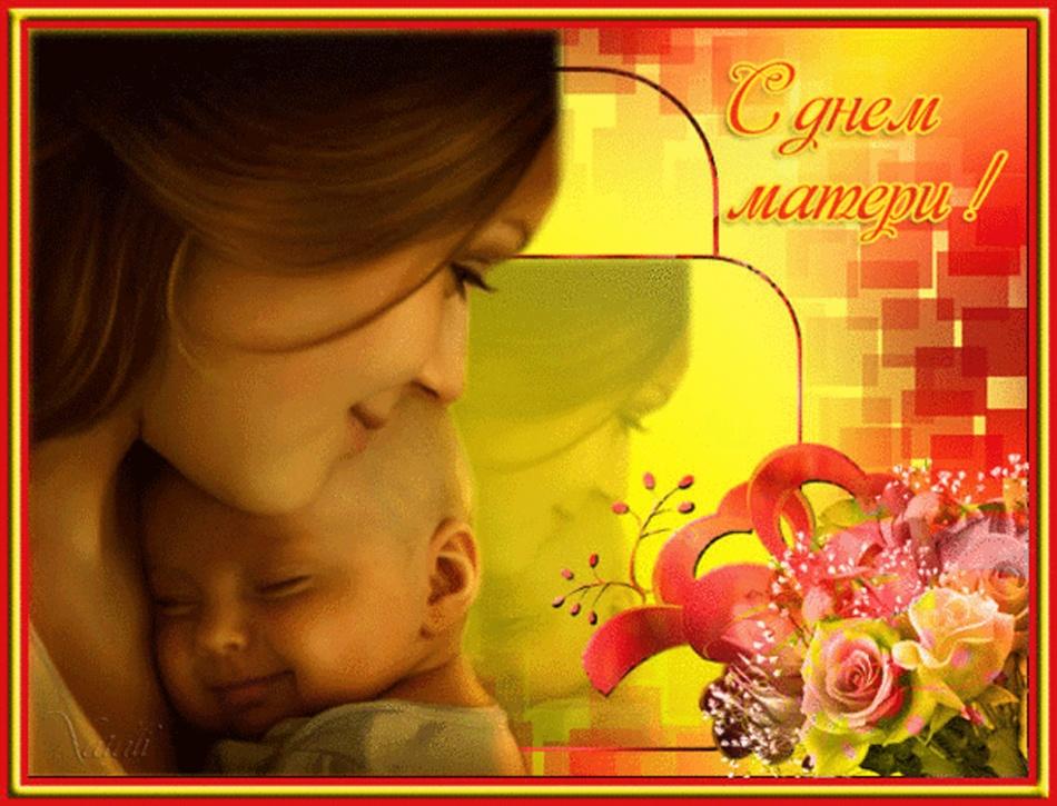 Сделать надпись, открытка с маминым фото