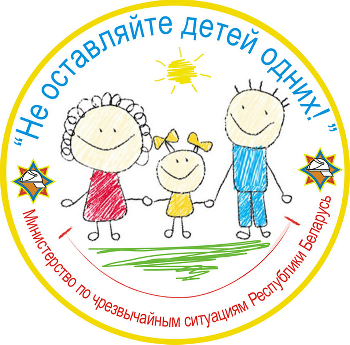 Безопасное лето для школьников картинки