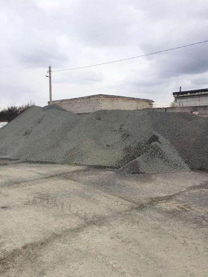 Бобруйск бетон старатели бетон контакт купить