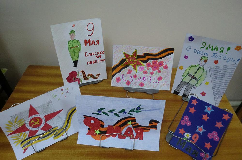 Проект открытки ветерану