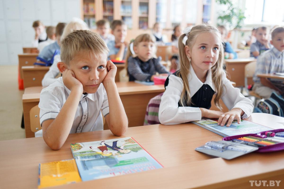 обратить занятия в начальной школе картинки модный клетчатый