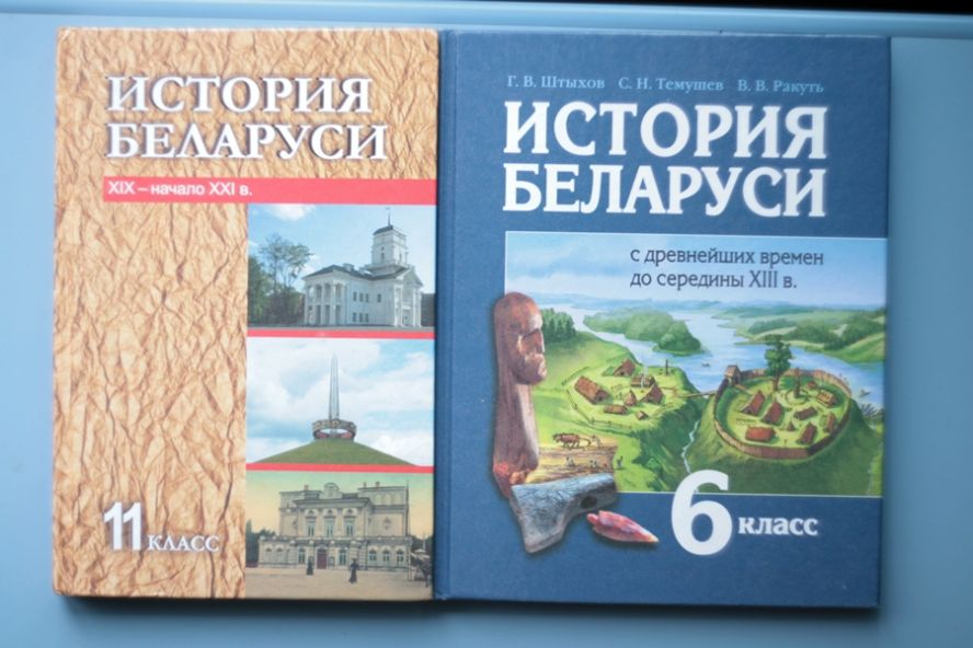 Беларуси учебнику истории решебник 7 по