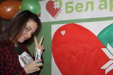 «Мы любим наш колледж! Мы любим наш родной город! Мы любим Беларусь»