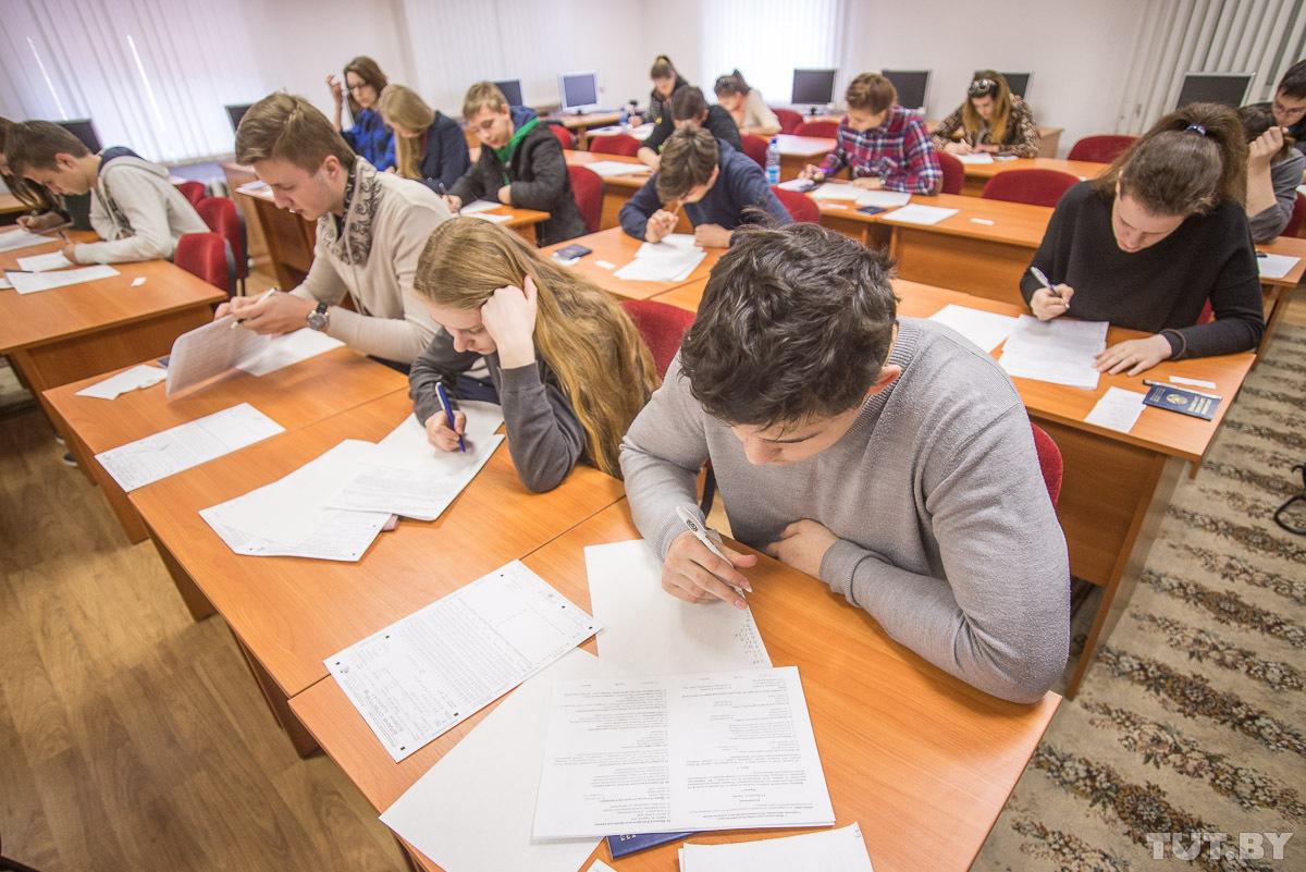 Студенты сдают зачет