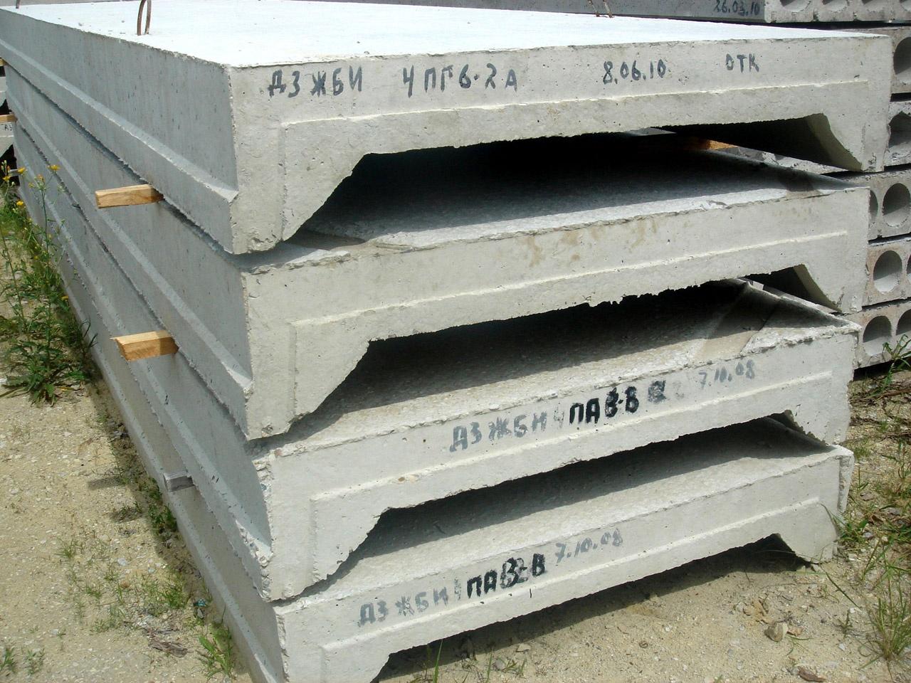 Железобетонные плиты перекрытия - стройматериалы, стройматер.
