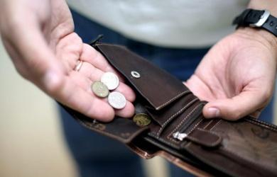 Пенза земельный налог для пенсионеров в