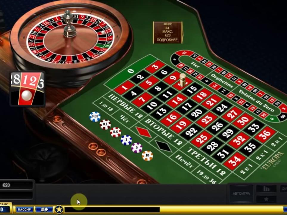 онлайн казино на евро