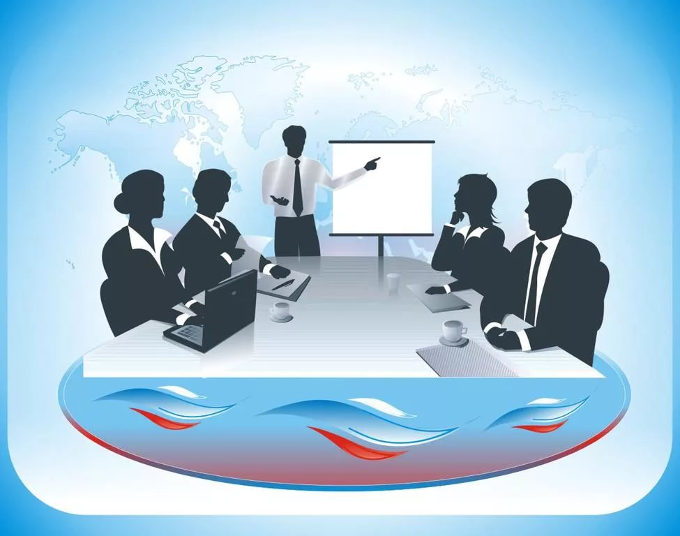 Презентация организации картинка