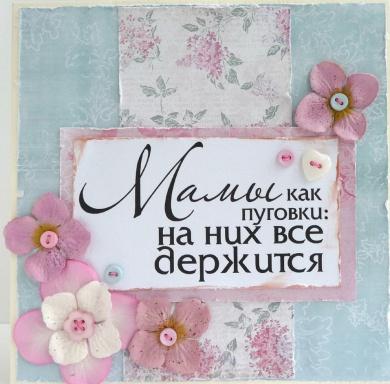 Жителям Могилева и Бобруйска «Белпочта» предложила бесплатно отправить открытки мамам, но успеть надо за час
