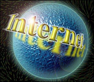 Как в интернете скачать музыку