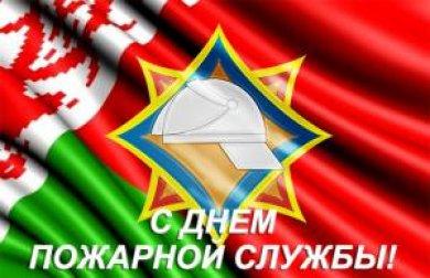 Поздравление с днем белоруссии 49
