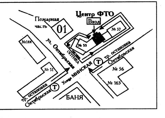 Подработка на дому в бобруйске