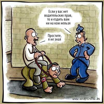 приколы над гаи youtube 5 авг 2010 приколы ...: frook.ucoz.ru/news/prikoly_s_gai/2012-11-08-903