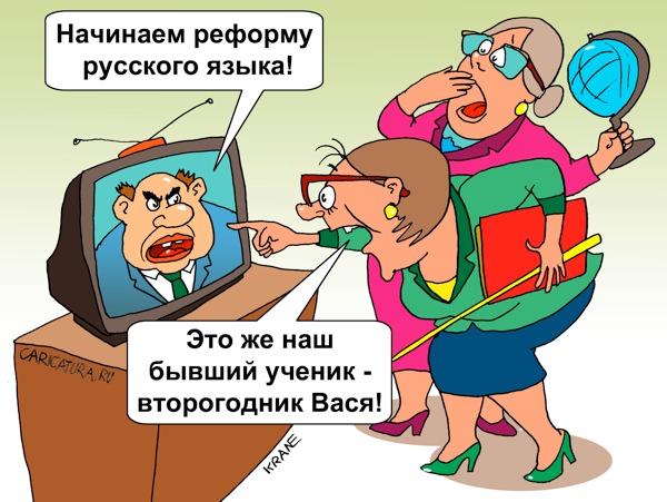 Анекдоты про студентов :: Бобруйск - Анекдоты, приколы
