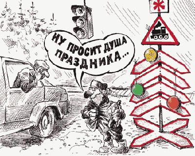 ищу работу водитель москва с проживанием