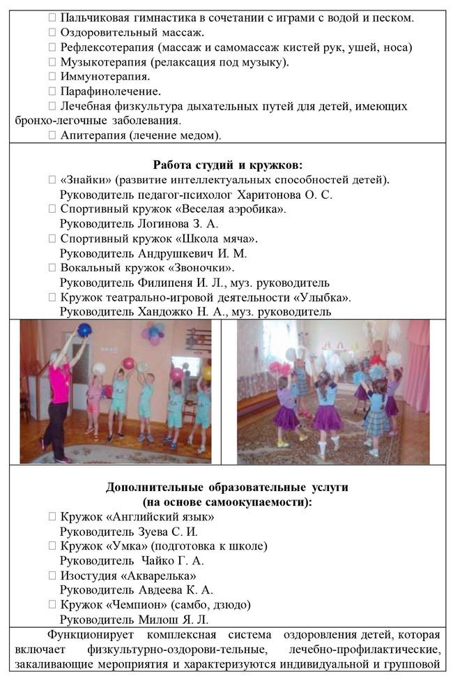 Мрт областная больница новосибирск